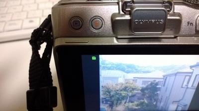 Eye-Fiの通信状態表示アイコン