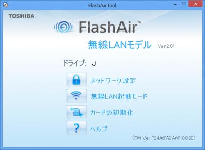 FlasAirTool