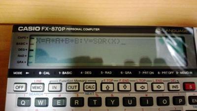 FX-870PのFunction Memory