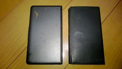 PA-6300 & PA-6500 (外側)