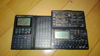 PA-6300 & PA-6500