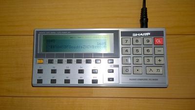 PC-1605K