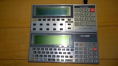 PC-1605K & PC-1600K