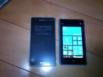 SO-04E & Lumia 820