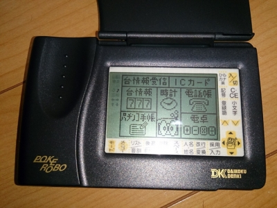 VR-M50II