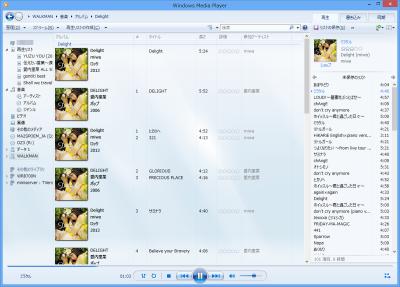 NW-S764のライブラリ