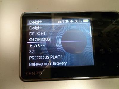 ZEN_delight1.jpg