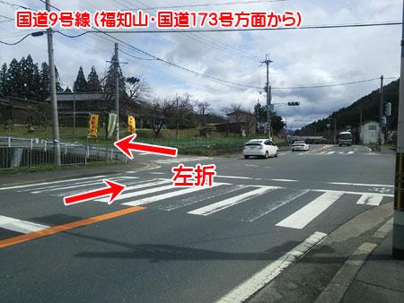 DSC_7061aquow45.jpg