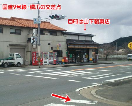 DSC_7067aquow45.jpg