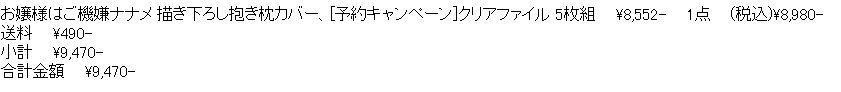WS001116.jpg