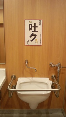 s-樽八 (1)