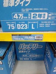s-DCF00682.jpg