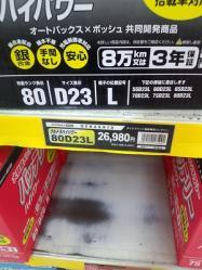 s-DCF00683.jpg