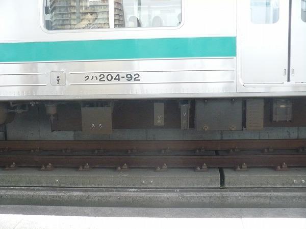 P1040657.jpg