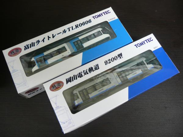 F1000 その2