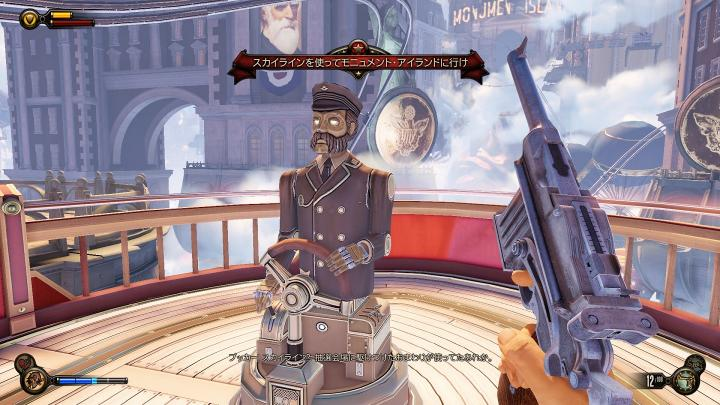 BioShockInfinite 2013-04-26 12-16-25-093