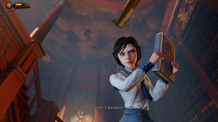 BioShockInfinite 2013-04-26 12-36-42-764
