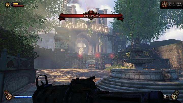 BioShockInfinite 2013-04-26 12-27-49-302