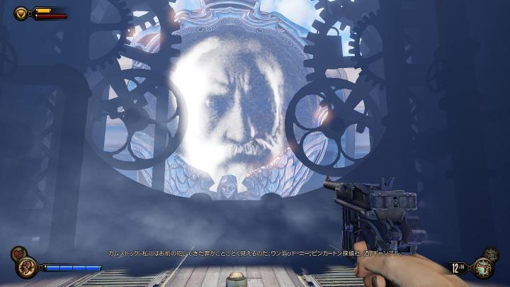 BioShockInfinite 2013-04-26 12-22-17-635