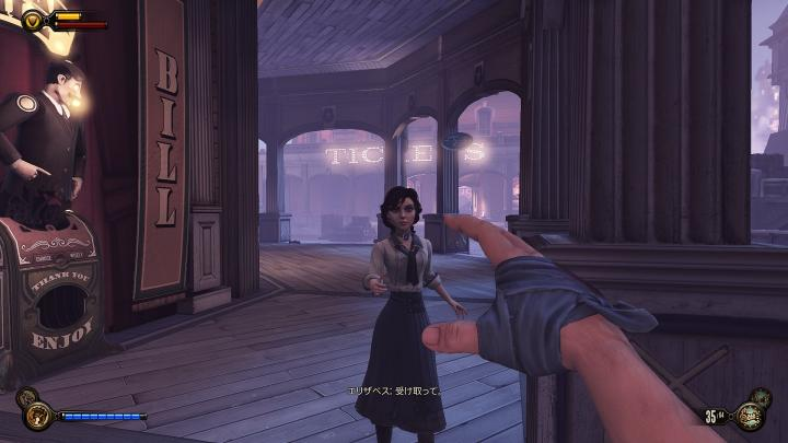 BioShockInfinite 2013-04-27 17-03-34-878