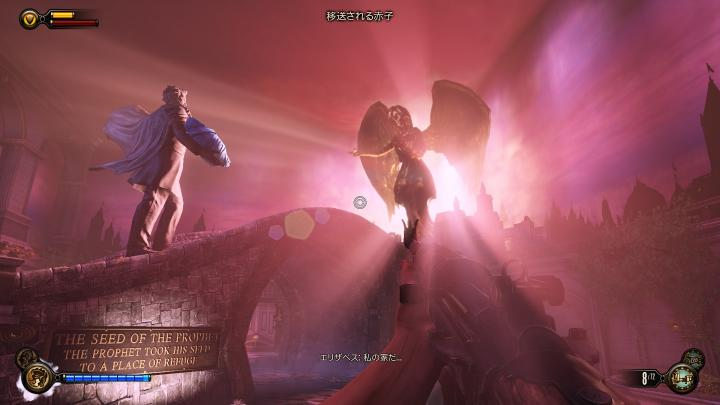 BioShockInfinite 2013-04-26 13-56-14-388