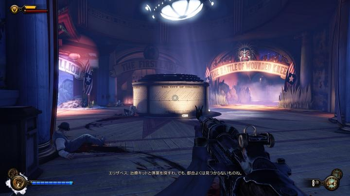 BioShockInfinite 2013-04-26 13-45-48-838