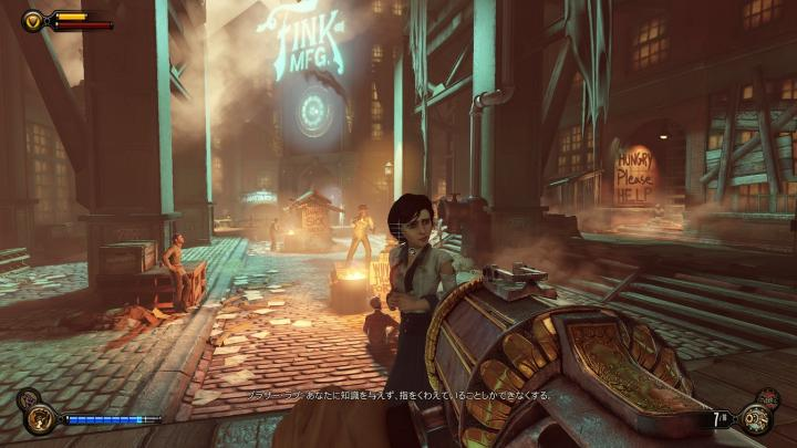 BioShockInfinite 2013-04-27 19-06-15-558