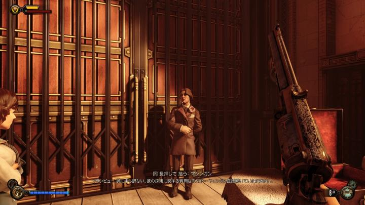 BioShockInfinite 2013-04-27 18-06-17-623