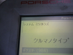 IMGP0105_20131025161929b66.jpg