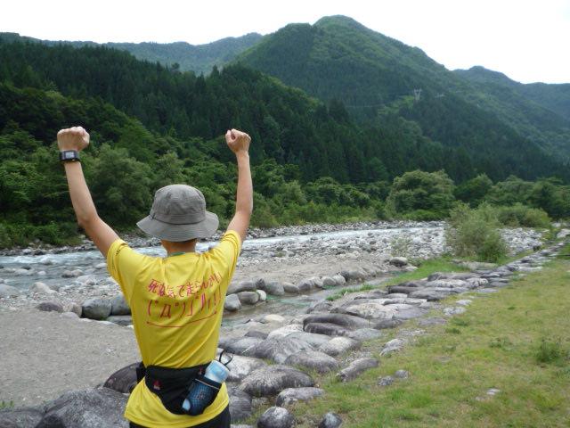 奥飛騨温泉AC 011
