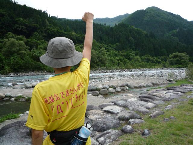 奥飛騨温泉AC 012