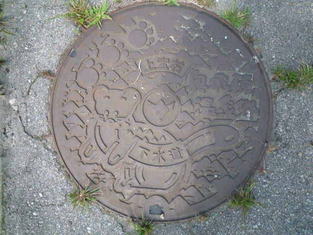 奥飛騨温泉AC 024