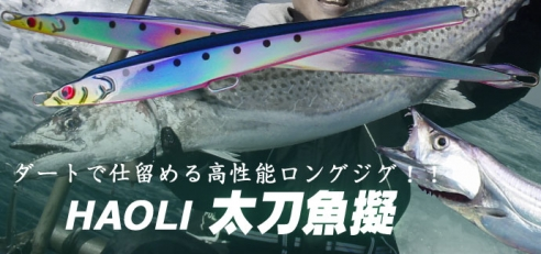 tachiuokanban.jpg