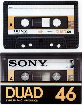tape14_2.jpg