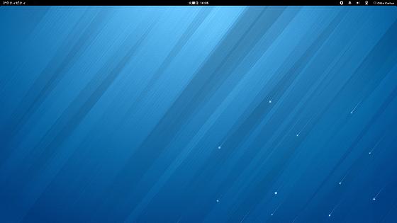 Fedora18_desktop.png