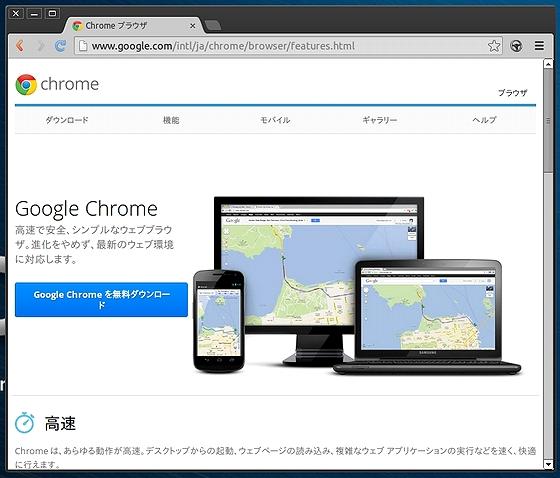 Iron_ubuntu.jpg