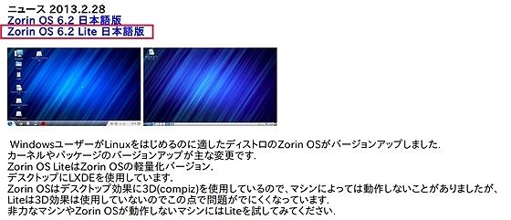 LiveCDRoom.jpg