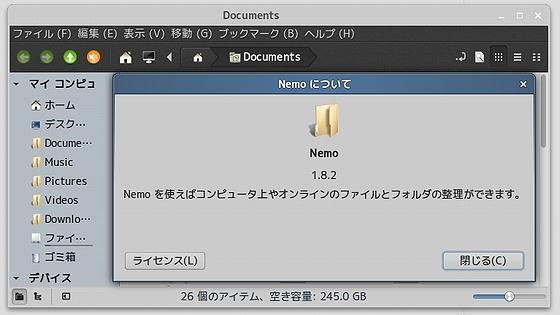 Nemo182.jpg