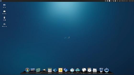 Raring_Xubuntu.jpg
