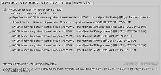 addDriver_raring.jpg