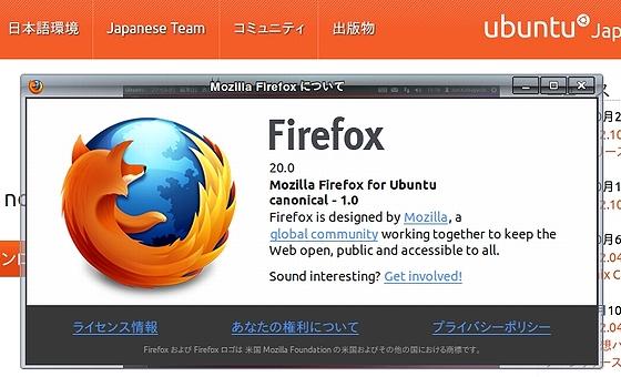 canonical_firefox.jpg
