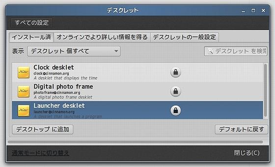launcher_desklet.jpg