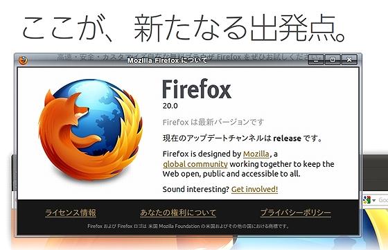 original_firefox.jpg