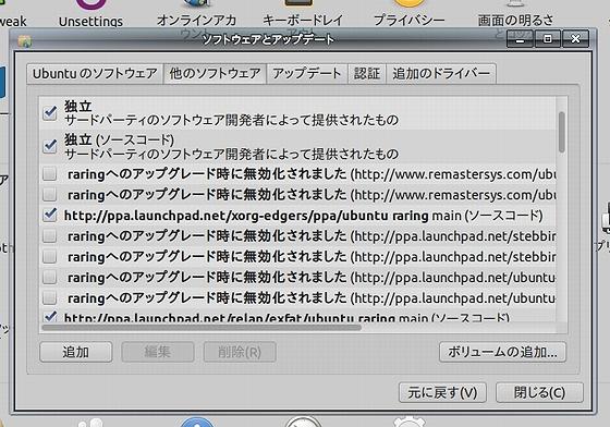 ppa_GUI.jpg