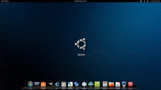 ubuntu_GNOME_raring.jpg
