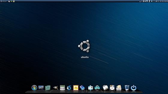 ubuntu_cinnamon18.jpg