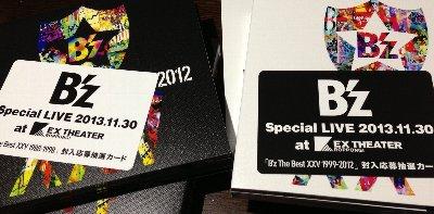 B'z Special LIVE