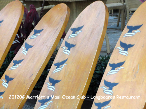 2012年6月 Maui Kaanapali - Marriott's Maui Ocean Club - Longboards