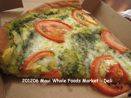 2012年6月 Maui Whole Foods Market - Deli