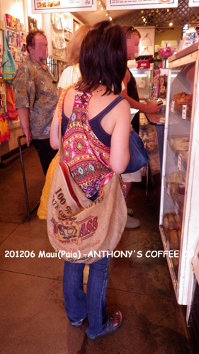 2012年6月 Maui(Paia)-ANTHONY'S COFFEE CO.